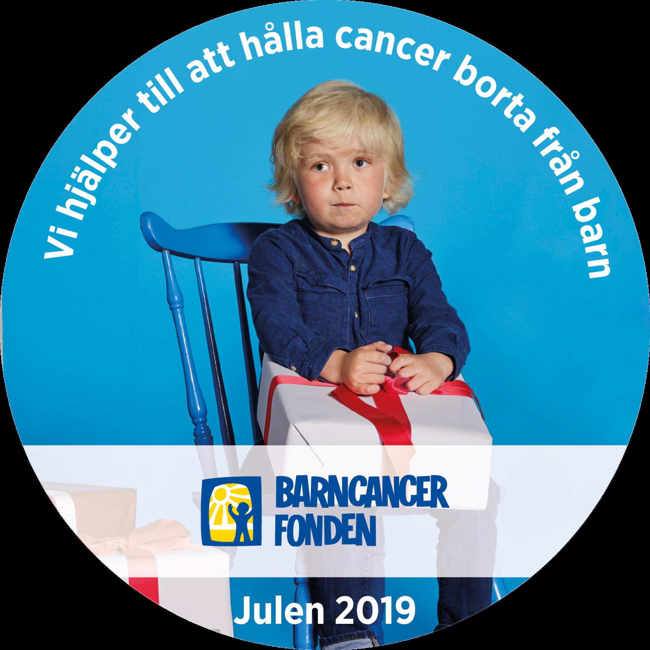 Barncancerfondens Julknapp 2018